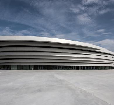 Aréna du Pays d'Aix